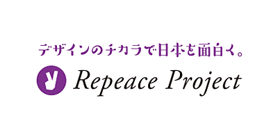 REPEACE PROJECT