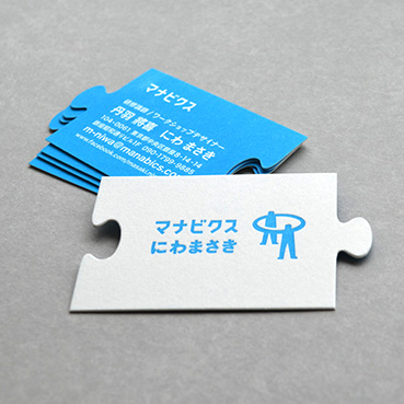 マナビクス VI/名刺