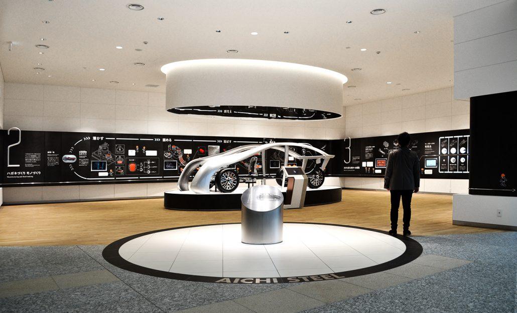 愛知製鋼 ビジターセンター展示ルーム