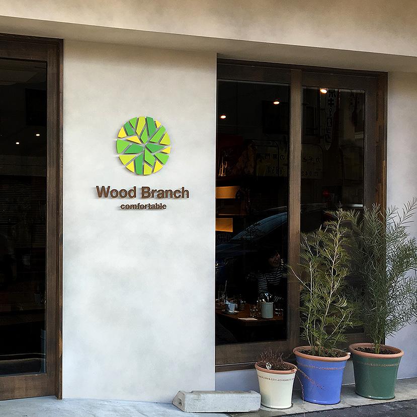 Wood Branch