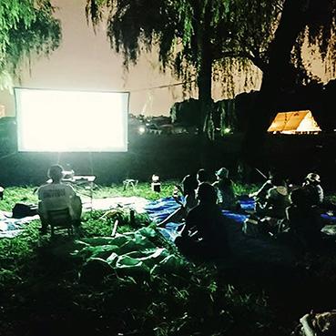 はけの森 映画祭