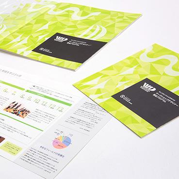 青山学院大学 ワークショップデザイナー育成プログラム